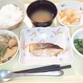 9月26日夕食(鮭のバター醤油焼き) #病院食