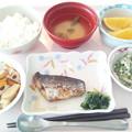 9月28日昼食(鰆のにんにく照り焼き) #病院食