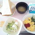 9月30日朝食(スクランブルエッグ) #病院食