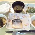 10月1日夕食(鯖の塩焼き) #病院食