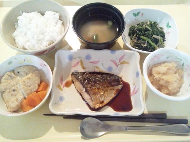 Photos: 10月18日夕食(鯵の塩焼き) #病院食