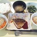 10月18日夕食(鯵の塩焼き) #病院食