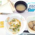 Photos: 10月22日朝食(ベーコンと野菜の炒め物) #病院食