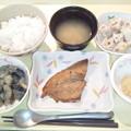 10月23日夕食(鯵の南部焼き) #病院食