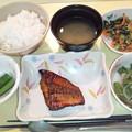 10月24日夕食(赤魚の照り焼き) #病院食