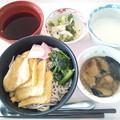 Photos: 10月30日昼食(きつねそば) #病院食