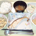 Photos: 10月30日夕食(鮭の塩焼き) #病院食
