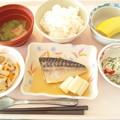Photos: 10月31日昼食(鯖の味噌煮) #病院食