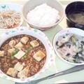 Photos: 10月31日夕食(麻婆豆腐) #病院食