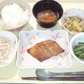 Photos: 11月27日夕食(鯵の南部焼き) #病院食