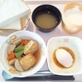 Photos: 11月28日朝食(三色いなりの煮物) #病院食