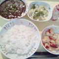 Photos: 11月29日夕食(ビーフハヤシライス) #病院食
