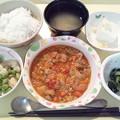 1月15日夕食(豚肉のトマト煮) #病院食