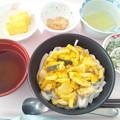 1月16日昼食(ほうとう風うどん) #病院食