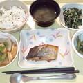 1月16日夕食(鯵の山椒焼き・菜飯) #病院食