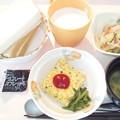 Photos: 1月18日朝食(きのこのオープンオムレツ) #病院食