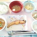 1月18日昼食(すずきの照り焼き) #病院食