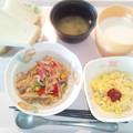 Photos: 1月20日朝食(野菜とベーコンのソテー) #病院食