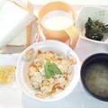 1月21日朝食(炒り豆腐) #病院食