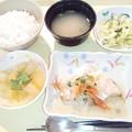1月23日夕食(鮭の焼き南蛮漬け) #病院食