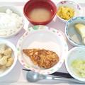 1月24日昼食(白身魚のカレーチーズ揚げ)