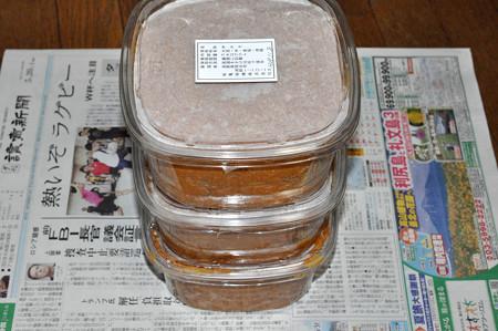 味噌 6kg