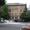 写真: 早稲田大学_1