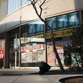 Photos: 函館玉光堂五稜郭店