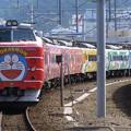 Photos: ドラえもん海底列車