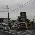 看板変わる前のモスバーガー函館本通一丁目店