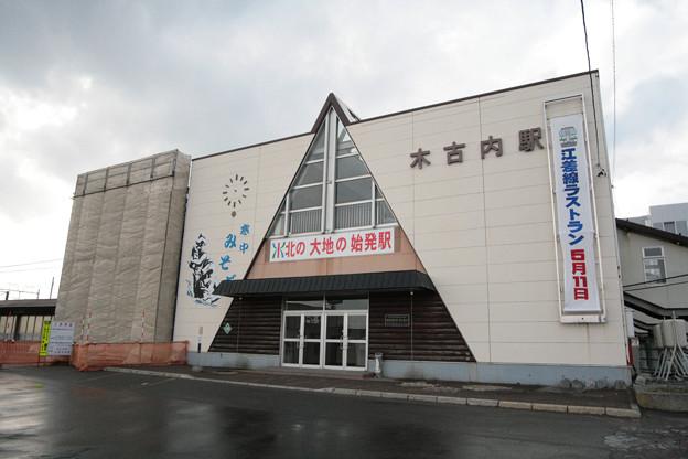 【過去にプチ旅行に行った時の木古内駅】