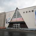 Photos: 【過去にプチ旅行に行った時の木古内駅】