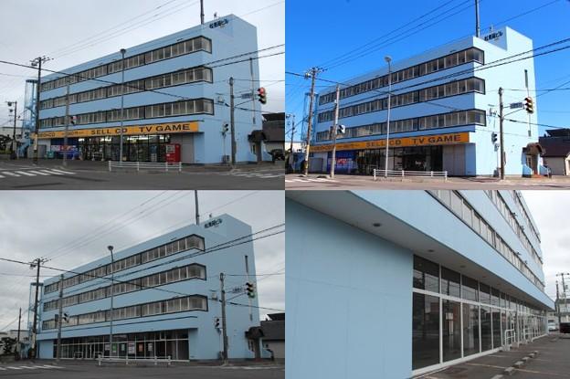 Photos: 【人見町にあったGEOその後今昔物語】