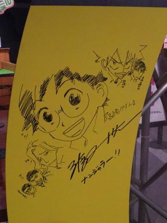 渡辺先生の落書き