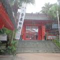 Photos: 青島神社