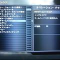 Photos: オペレーション・チャレンジ-MVP チームハードコア