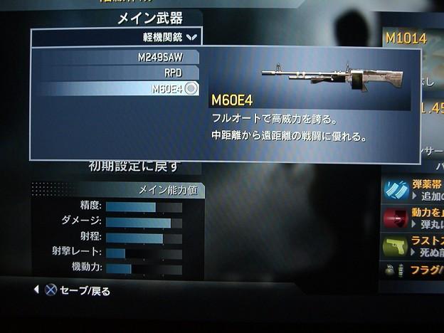 軽機関銃-M60E4