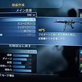 Photos: SMG-MP5
