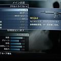 Photos: アサルトライフル-M16A4