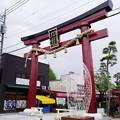 Photos: 笠間稲荷神社 鳥居