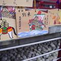 Photos: 笠間稲荷神社 絵馬