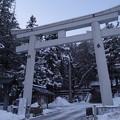 写真: 諏訪大社 上社本宮 鳥居