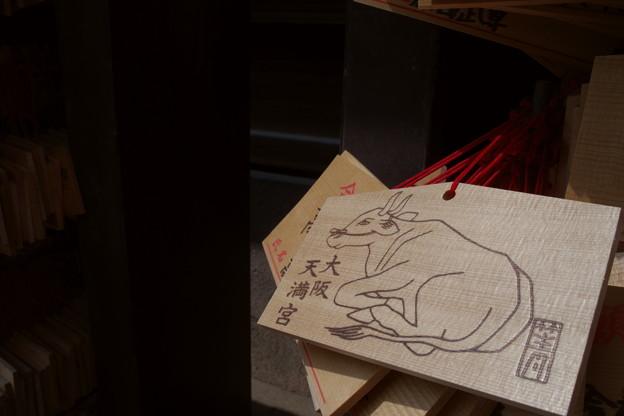 大阪天満宮 絵馬(個人向け)