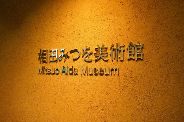 4_東京国際フォーラム_017