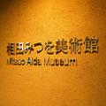 Photos: 4_東京国際フォーラム_017