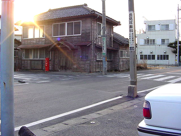 旧神保原郵便局の建物