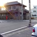 Photos: 旧神保原郵便局の建物