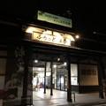 写真: 道の駅輪島4日目