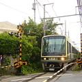 Photos: 鎌倉(2) 江ノ電