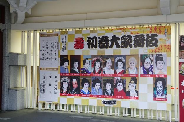 Photos: 銀座ぶらぶら_10